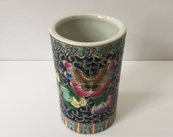 Asian Inspired Vase/Container with Butterflies