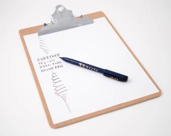 Kuretake Hikkei brush pen