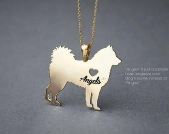 SIBERIAN HUSKY NAME Necklace - Siberian Husky Name Necklace - Personalised Necklace - Dog breed Necklace - Dog Necklaces