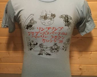 Vintage 1980's Barnum Bailey Ringling Bros Circus Clown College Cast Shirt 50/50  Made in USA