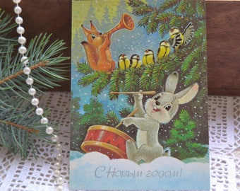 Unused New Year/Christmas vintage postcard, Squirrel, Bird, Bunny, Winter, Nature, Russian postcard, Soviet postcard, Christmas illustration