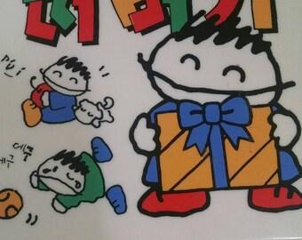 Barunson Fancy Puzzle Pencil Box