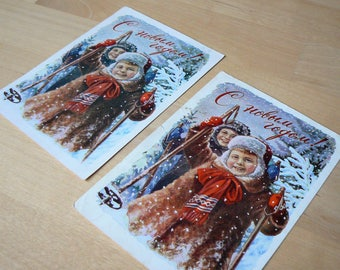 NEW YEAR Postcard Old Vintage/ Russian New Year Greetings Card/ Russian Children in Winter/ Collectible/ USSR, 1950s