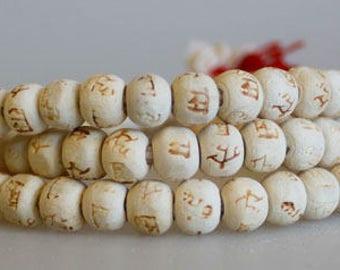 108 Mala Beads/ Hari Krishna Beads