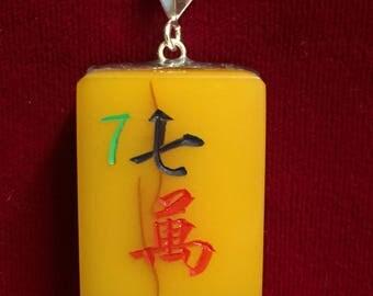 Antique Mah Jong Tile Pendant  --  #30,035