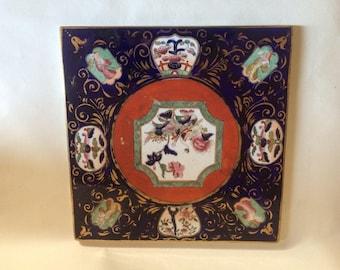 Victorian porcelain painted tile