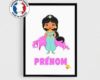 affiche citation princesse arabe 21x30cm poster pour enfant. Black Bedroom Furniture Sets. Home Design Ideas