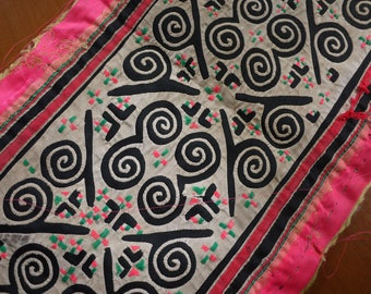 Handmade Hmong applique textile - old textile - old Hmong applique - recycled embroidery