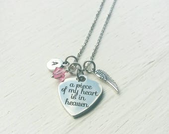 Memorial necklace- a piece of my heart is in heaven- memorial jewelry- gift for grief- personalized necklace- gift for loss- in memory of