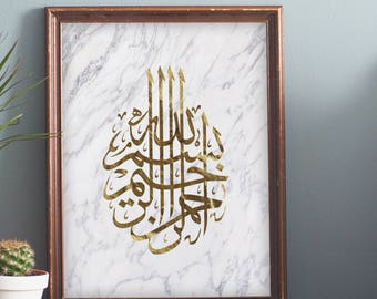 Bismillah Arabic Calligraphy Marble Gold Quote DIY Poster 16x20 8x10 A4 A3 Islamic Nursery Wall Decor Instant Download Digital Printable