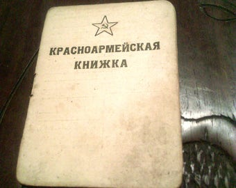 Original ww2 Russian Soldier Book Vintage