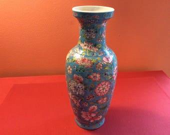 Vintage Cloisonne Style Porcelain Chinese Urn - Vase