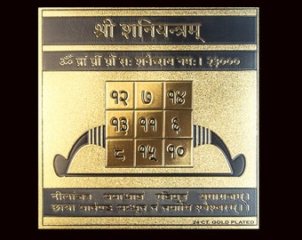 Sri Shani Yantra (SATURN) ~ Life Energy CLEARING ~ Embossed on Canvass | Gold Plated