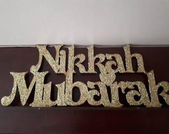 Nikkah Mubarak Wooden Plaque, Islamic Wedding stand, Islamic wood art, muslim decor