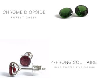 6MM NATURAL CHROME DIOPSIDE Solitaire Stud Earring