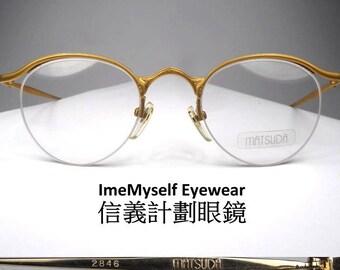 ImeMyself Eyewear Matsuda 2846 Vintage Half-frame for Prescription Eyeglasses