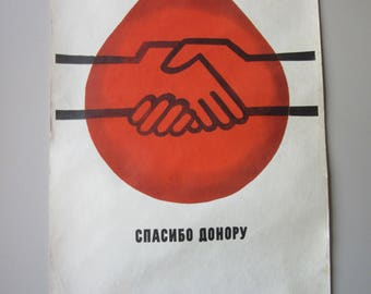 "small   Poster  "" Be a Blood Donor  ""  from Soviet times Russia USSR  y 1976"