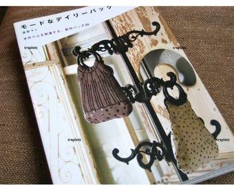 Japanese Craft Book  Sew and Bead Purses Bags Totes Handbags
