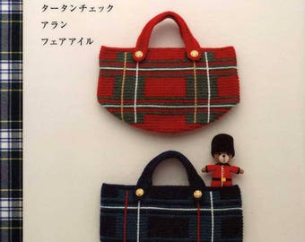 Bristish Design Crochet Items - Japanese Craft Book