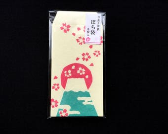 Japanese Envelopes - Pink Cherry Blossoms  Envelopes  - Small Envelopes -  Mount Fuji  Envelopes  Set of 8
