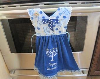 Happy Hanukkah Kitchen Towel