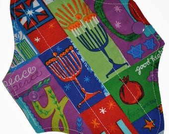 Liner Core- Happy Hanukkah Reusable Cloth Mini Pad- 7.5 Inches (19 cm)