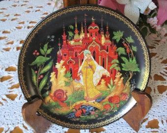 Bradex Ludmilla Russian Fairy Tale Princess Collector Plate