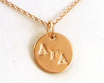 SALE CIJ2017 Alpha Gamma Delta Necklace | Official Licensed Product | AGD Necklace in Rose Gold Filled | Pink Gold