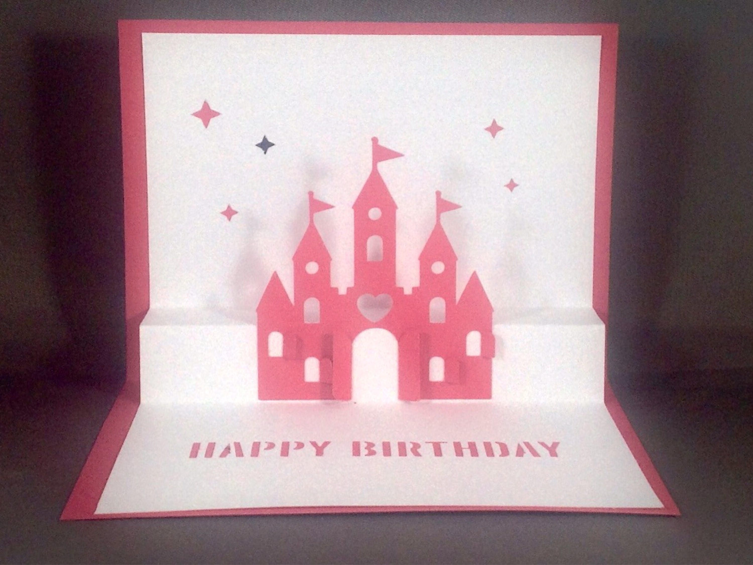 Daughter Birthday Pop Up Card with Disney Princess Birthday Card