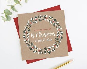 Wife 1st Christmas Card