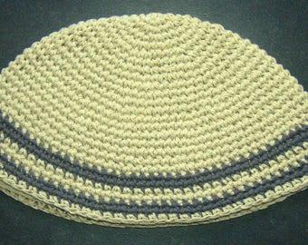 Frik Kippah Yarmulke Yamaka Crochet Colorful Beige Gray Striped Israel 23 cm