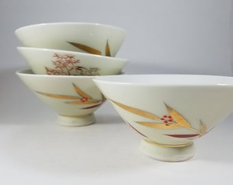 Vintage Rice Bowls     Set of 4 Small Bowls     Small Rice Bowls     White Rice Bowls     Gold Accent      Japanese Bowls     Gold Leaf