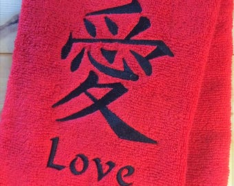 Kanji LOVE Towels~Embroidered Japanese Chinese Symbol towel~You Choose Colors-zen decor~Hand Towels~Bath Towels~Towel Sets