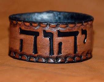 YHWH Bracelet, Modern Hebrew Leather Cuff, YHWH Yod-Hey-Vav-Hey  - or can make custom Paleo Hebrew cuff, Hebrew jewelry