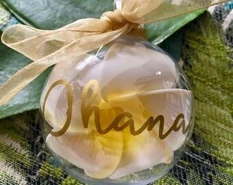Hawaiian christmas ornament  Etsy