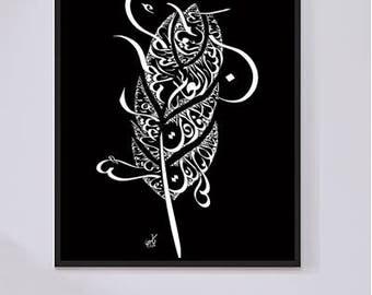 Arabic Calligraphy Rumi Persian Poetry - Farsi Poetry - Arabic Calligraphy Feather - Arabic Wall Art - White on Black