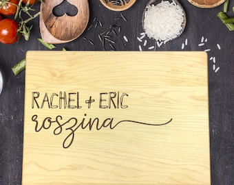Personalized Cutting Board, Engraved Cutting Board, Custom Cutting Board, Wedding Gift, Housewarming Gift, Christmas Gift, Last Name, B-0090