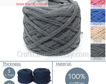 Gray melange / M yarn / Gray tee shirt yarn Spaghetti yarn Chunky fabric yarn Crochet yarn Jewelry yarn Home decor yarn P151 / 5m