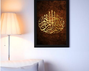 Instant Downloads - Islamic wall art - Bismillah - Islamic calligraphy art - Islamic gift DIGITAL DOWNLOAD