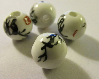 White Ceramic Beads with Black Bamboo and Red Motifs, 10mm, Set of 4