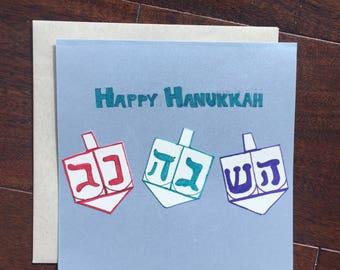 Handmade Hanukkah Cards