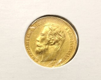 1900 Gold Russia 5 Roubles Gold Coin-E