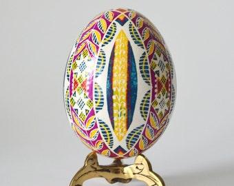 Ukrainian Easter egg pysanka