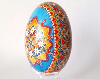 Pysanka egg goose egg shell Ukrainian gifts for wedding and couples anniversary spiritual gift symbol of fertility and wholesome life
