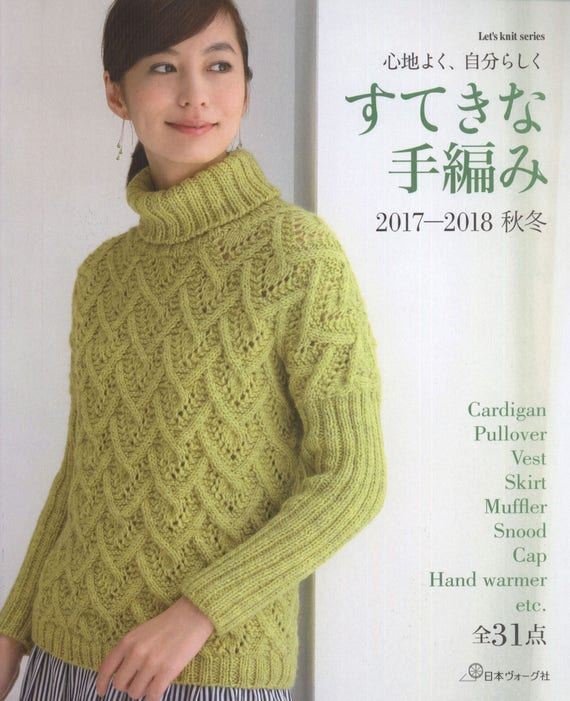 Knitting In The City Series Epub : Let s knit series for autumm winter japanese craft book