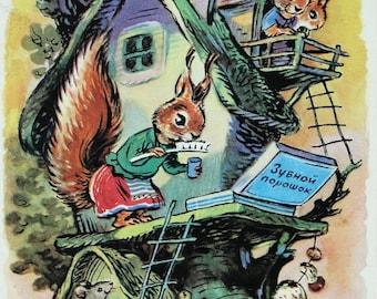 Squirrel Brushing his Teeth - Illustrator K. Zotov - Used Vintage Soviet Postcard, 1960. Animal Mushrooms Tree house Forest Art Print