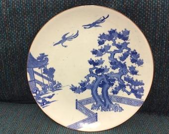 Antique Japanese Platter