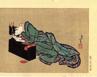 "Japanese Ukiyoe, Woodblock print, Katsushika Hokusai, ""A pensive looking tipsy bell"""