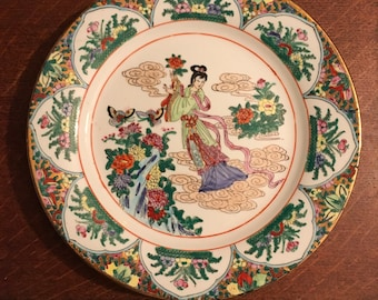 A great vintage Chinese, canton plate
