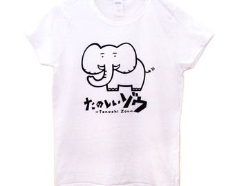 Elephant shirt,Japanese Phrase Tee, Women's Elephant T-shirt,  Funny Elephant T-shirt, Animal Tee